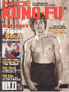 [Karate Kung-Fu Illustrated Magazine]